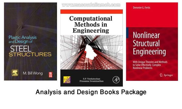 analysis-design-book-package